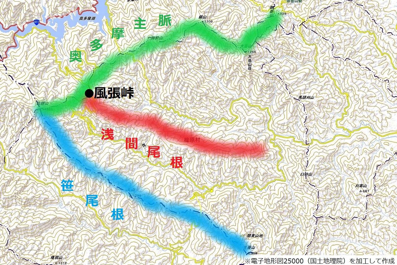 浅間尾根の地図