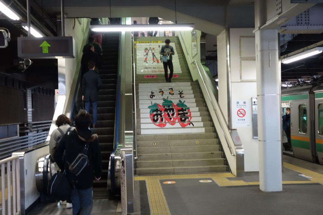 JR小山駅の階段