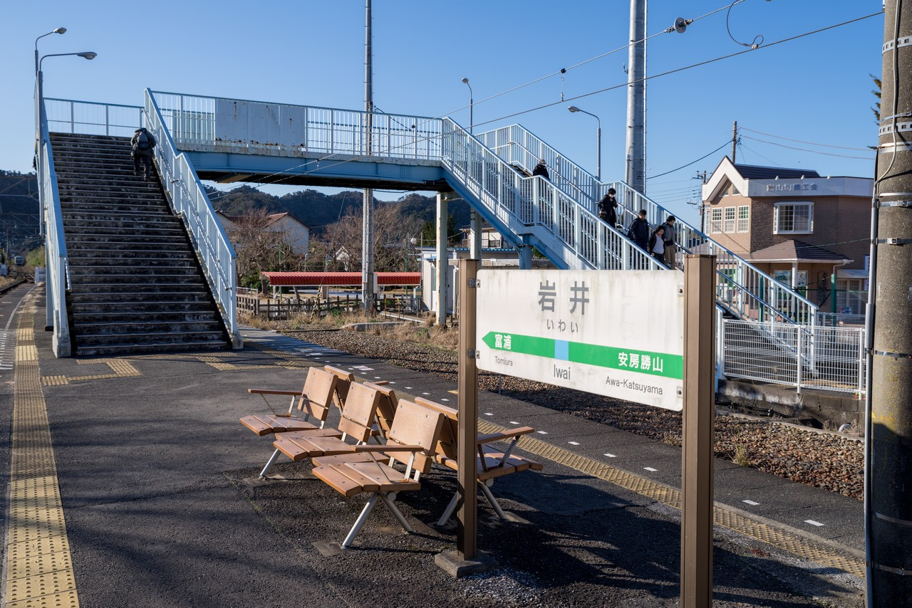 内房線 岩井駅のホーム