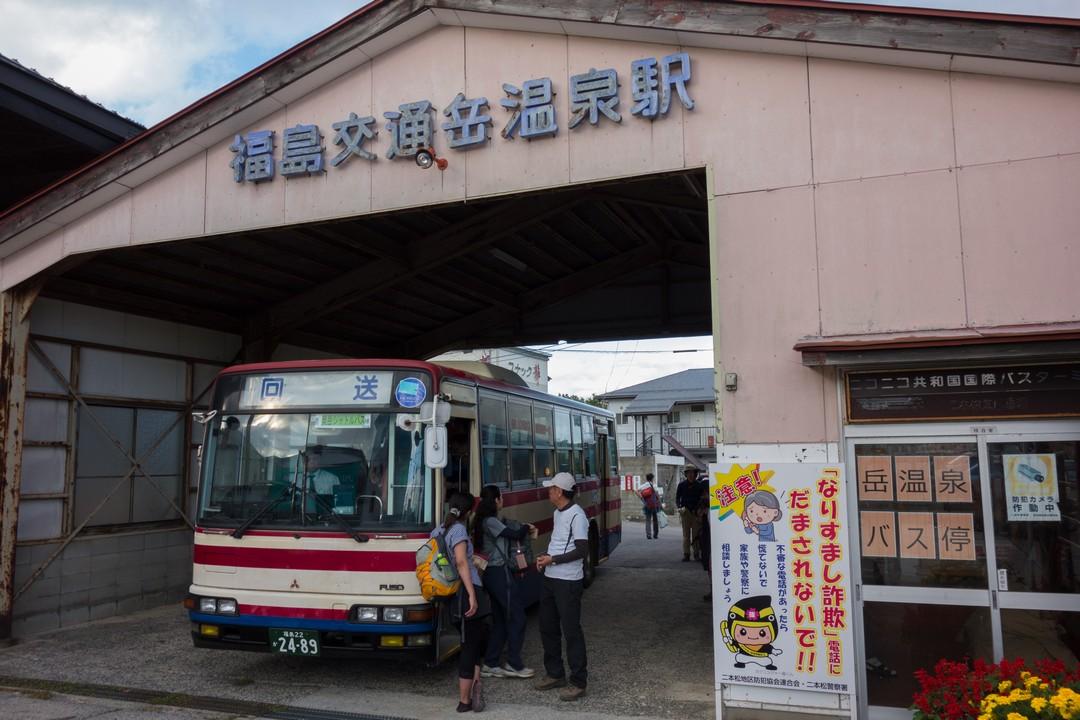 福島交通の岳温泉バスターミナル