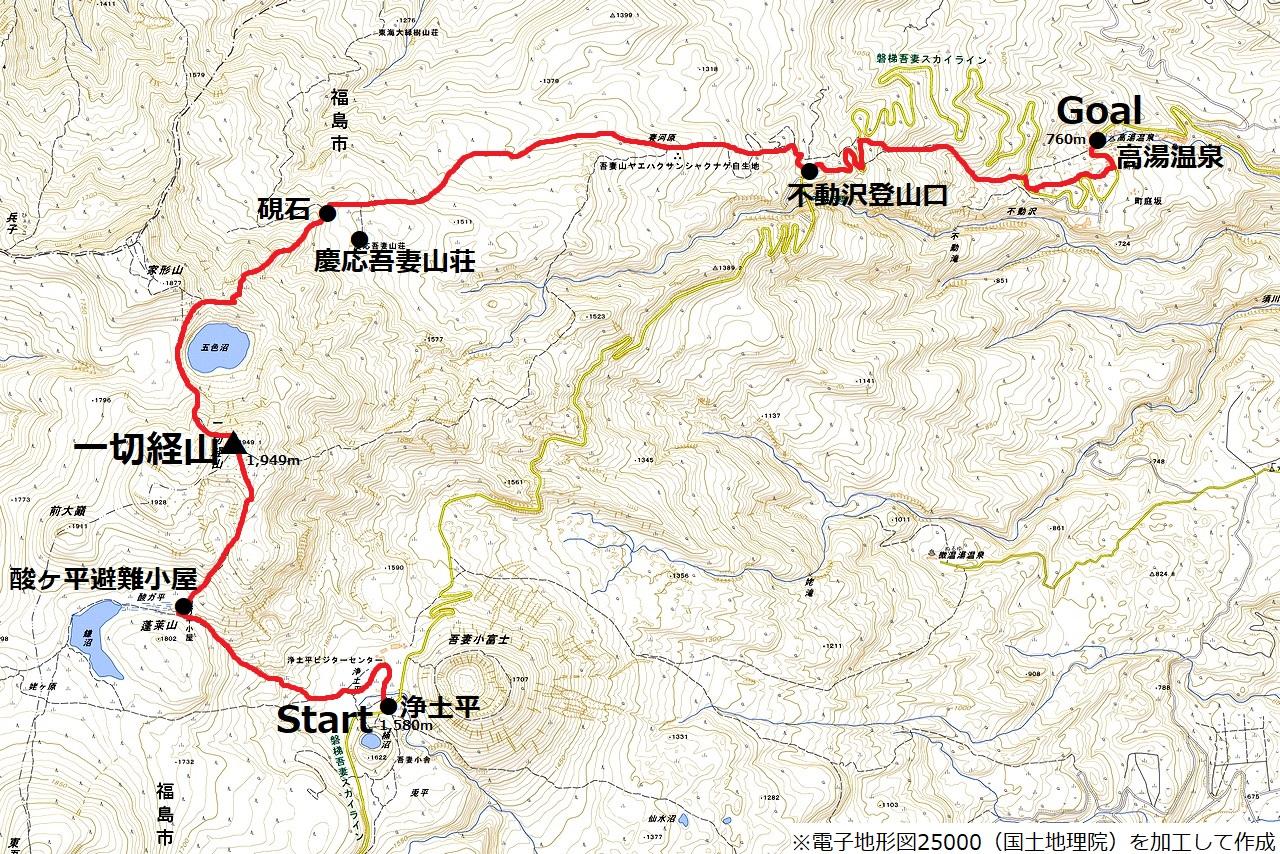 180811一切経山_map