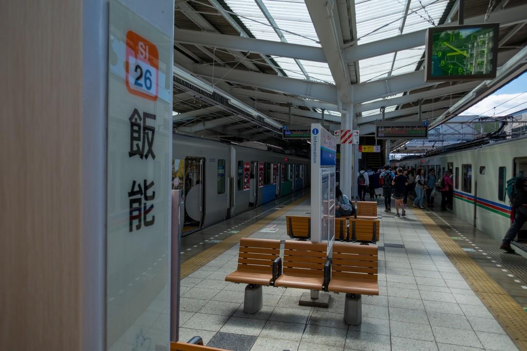 飯能駅のホーム