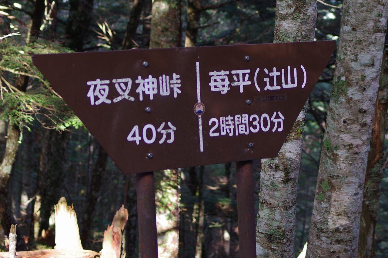 170924鳳凰三山_017