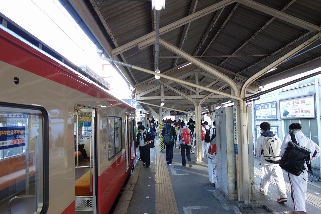 大雄山線 大雄山駅