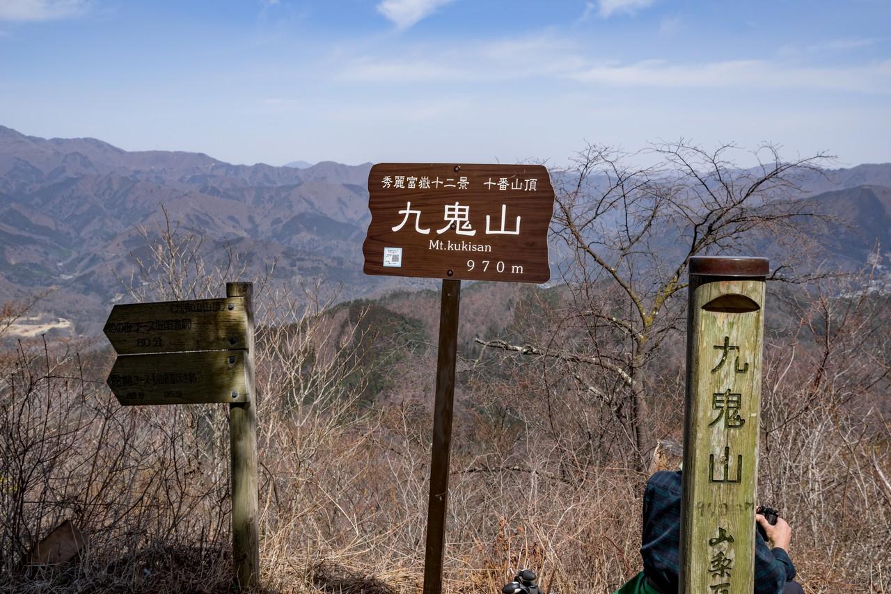 200321九鬼山_077