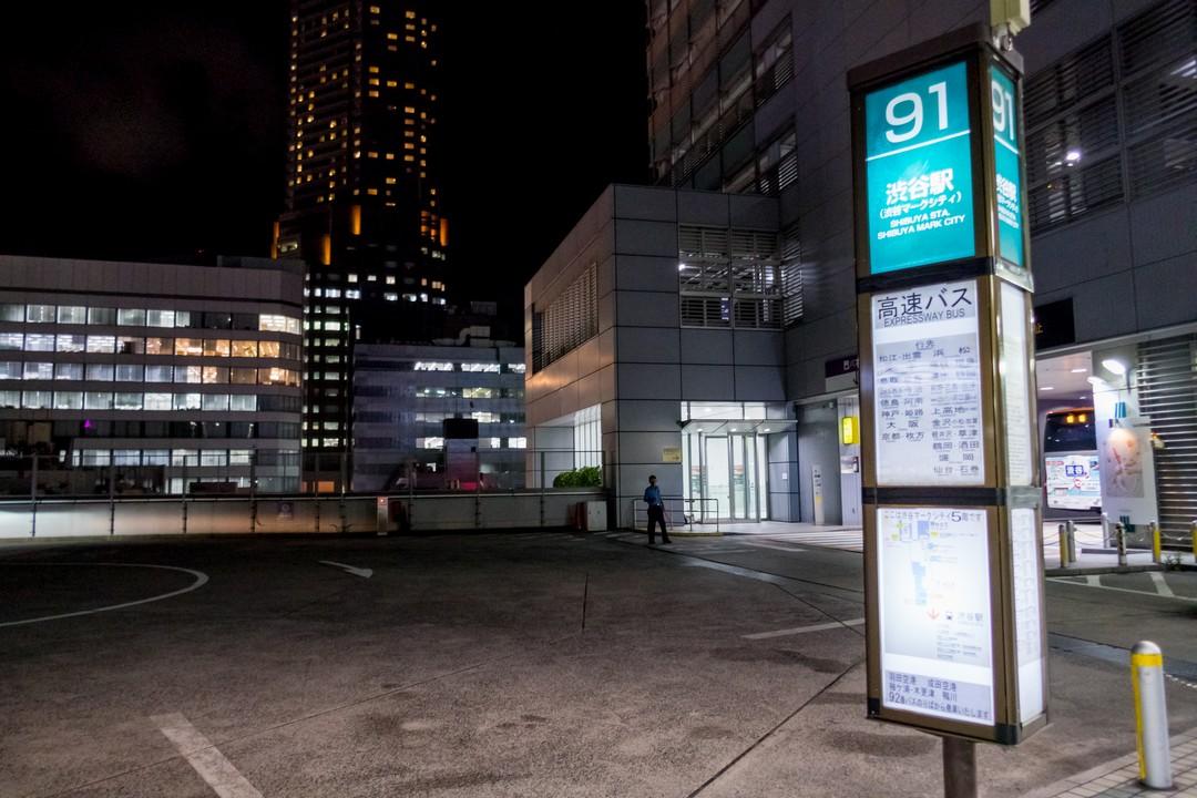 渋谷マークシティのバス停