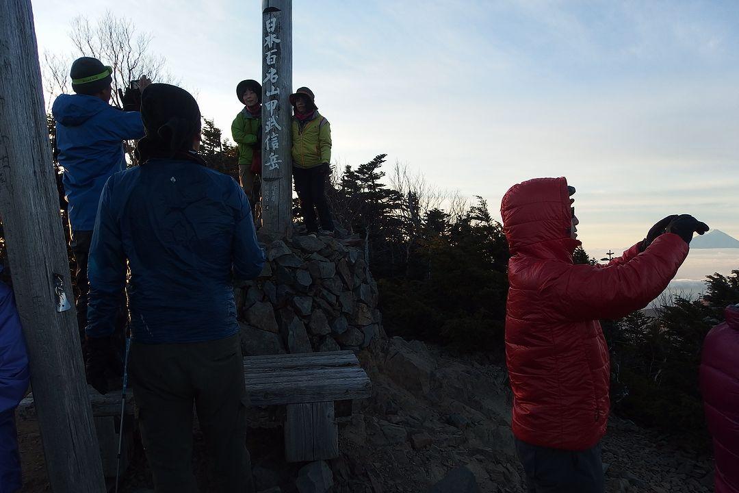 甲武信ヶ岳の山頂
