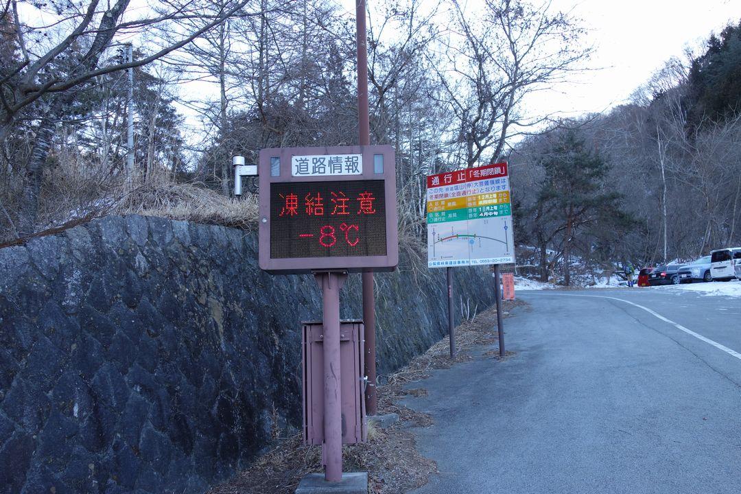 170212大菩薩嶺_009
