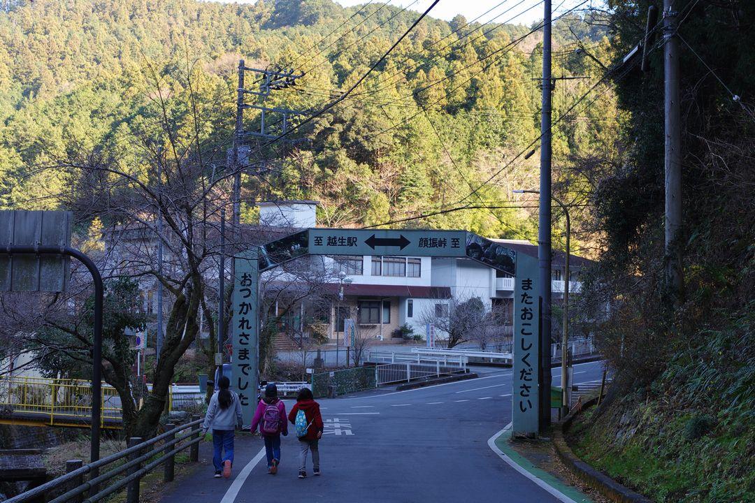 黒川三滝の入り口