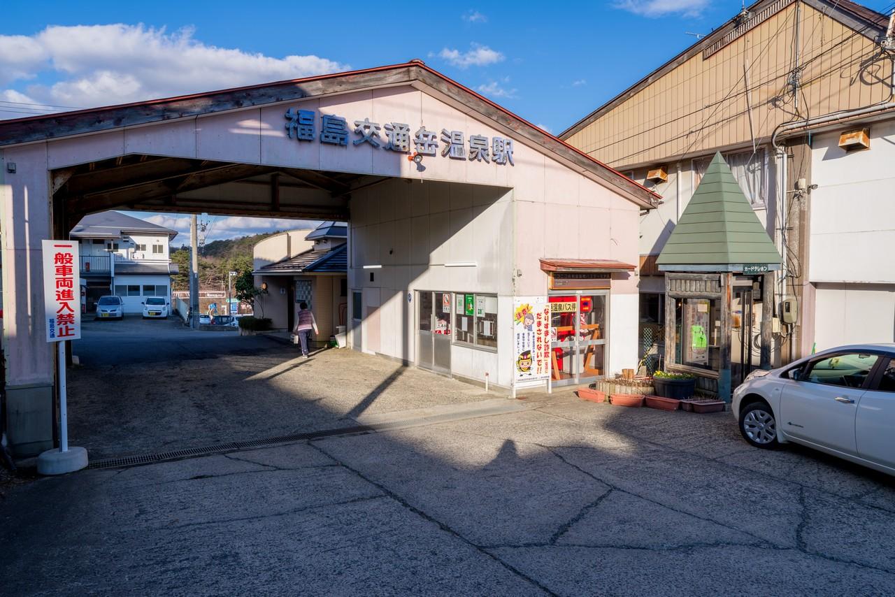 200315安達太良山_106