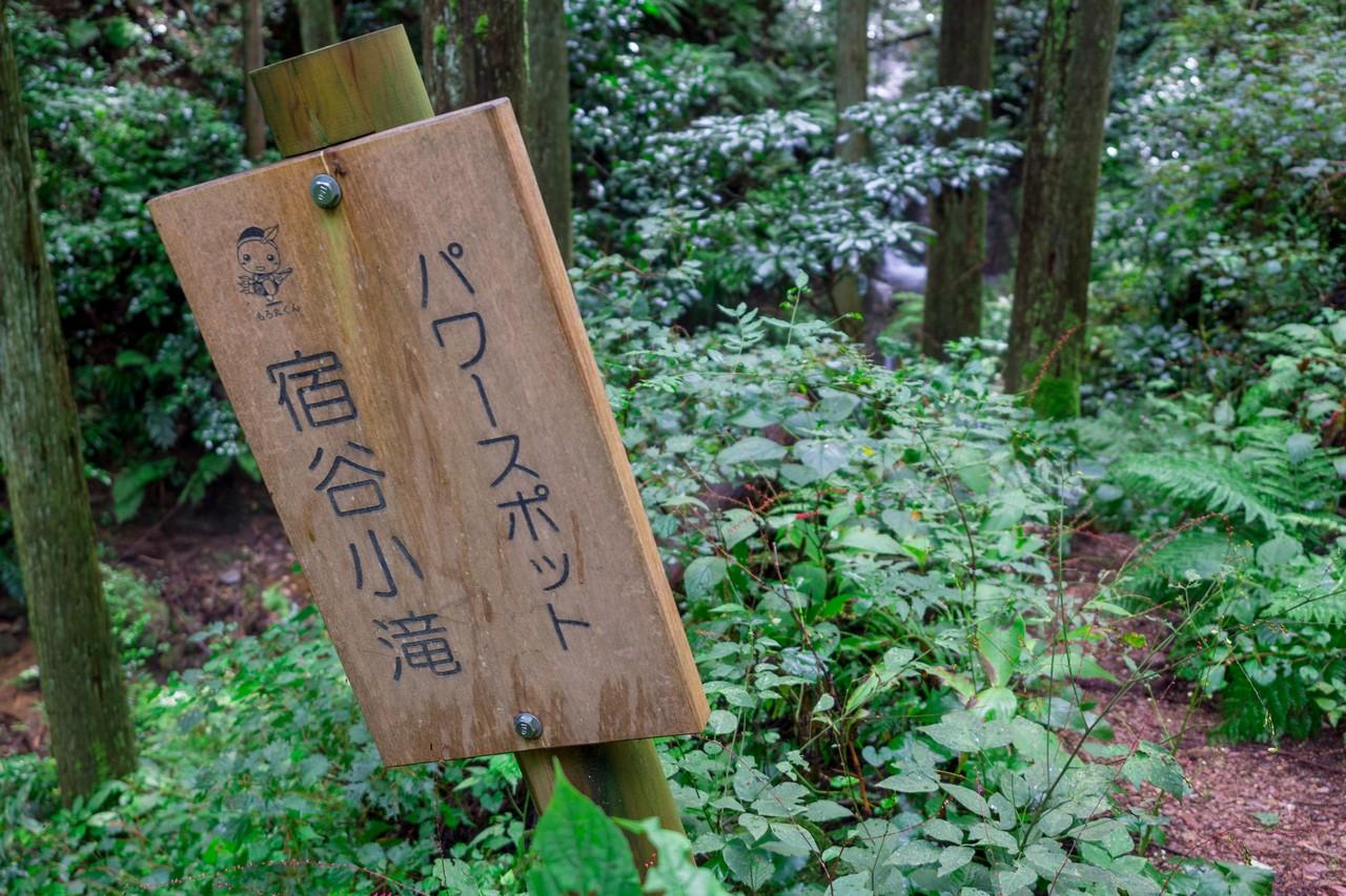 190924日和田山_097