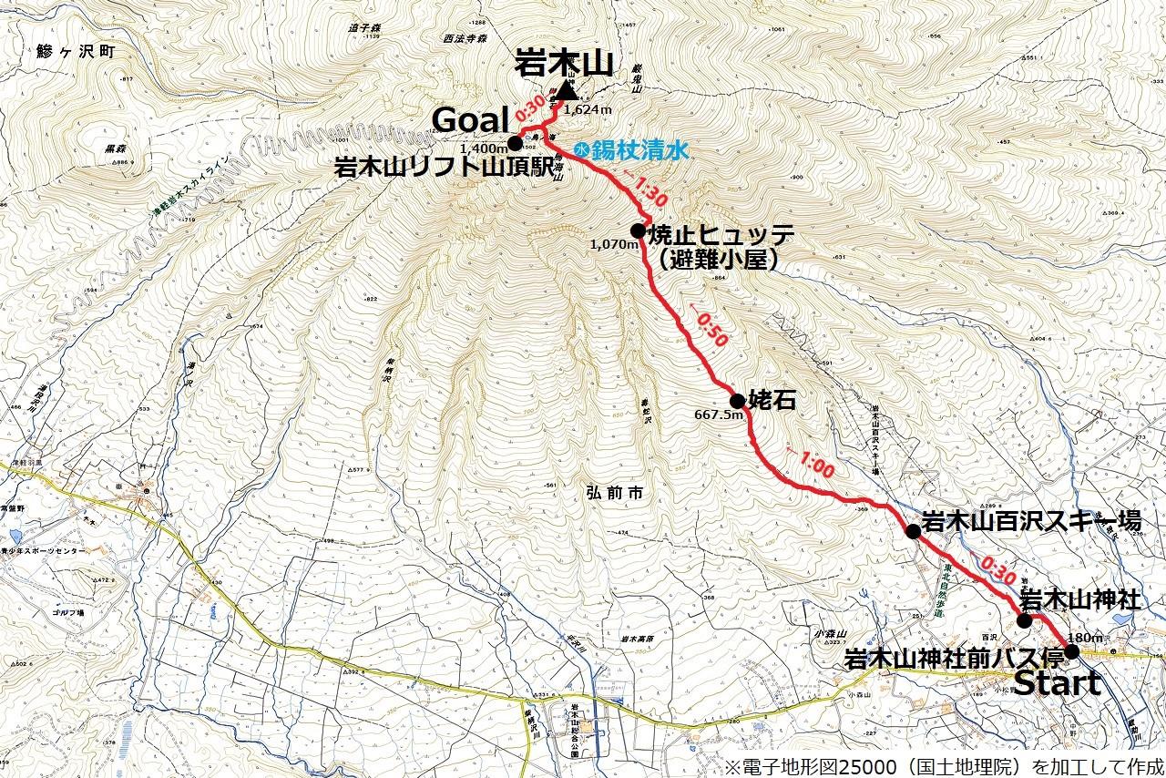 191028岩木山_map