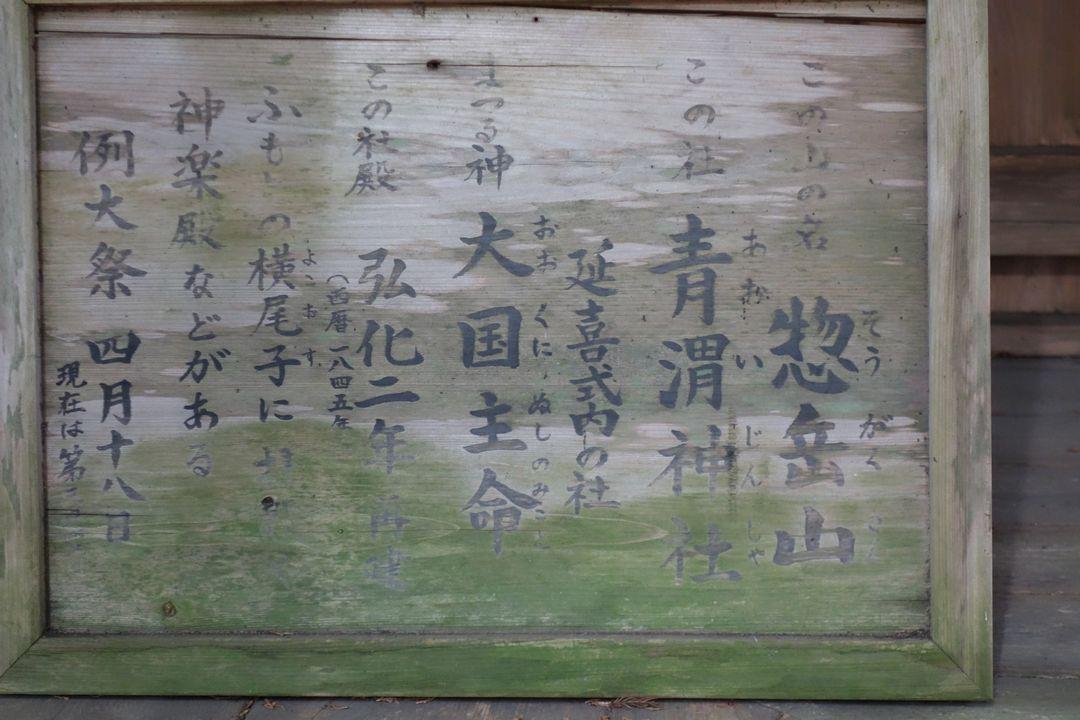 170114棒ノ折山_014_1