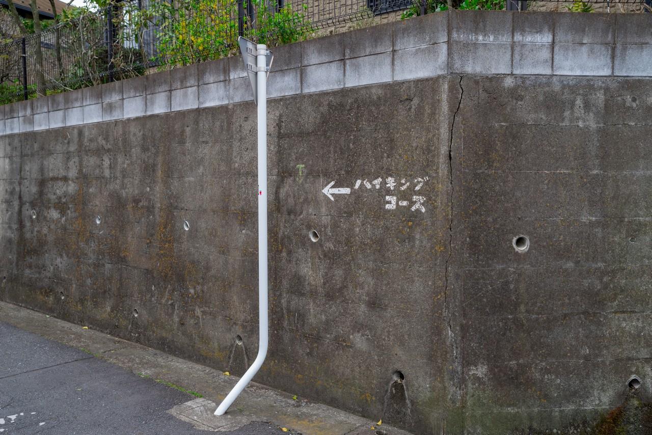 200328七生丘陵_043