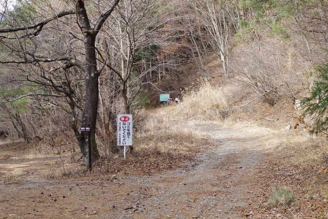 171202節刀ヶ岳_016