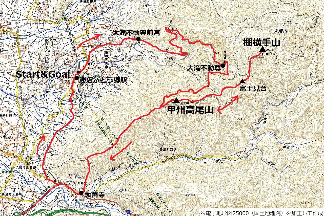 180408甲州高尾山_map1
