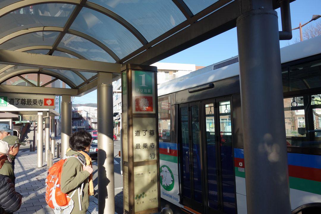 大雄山駅のバス停