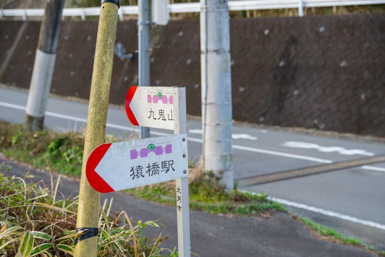 200321九鬼山_012
