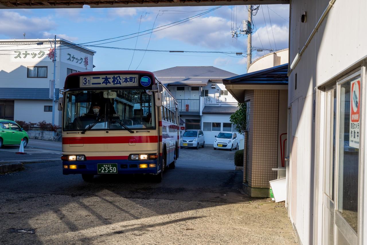 200315安達太良山_107