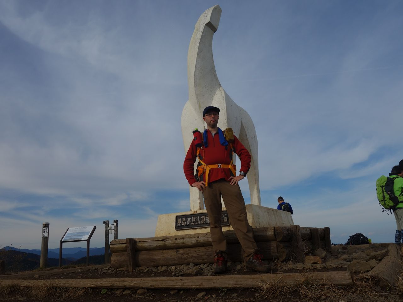 陣馬山山頂での記念撮影