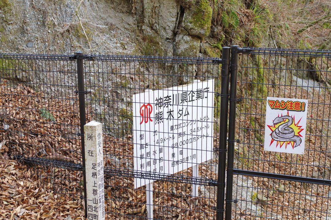 171229蛭ヶ岳_055