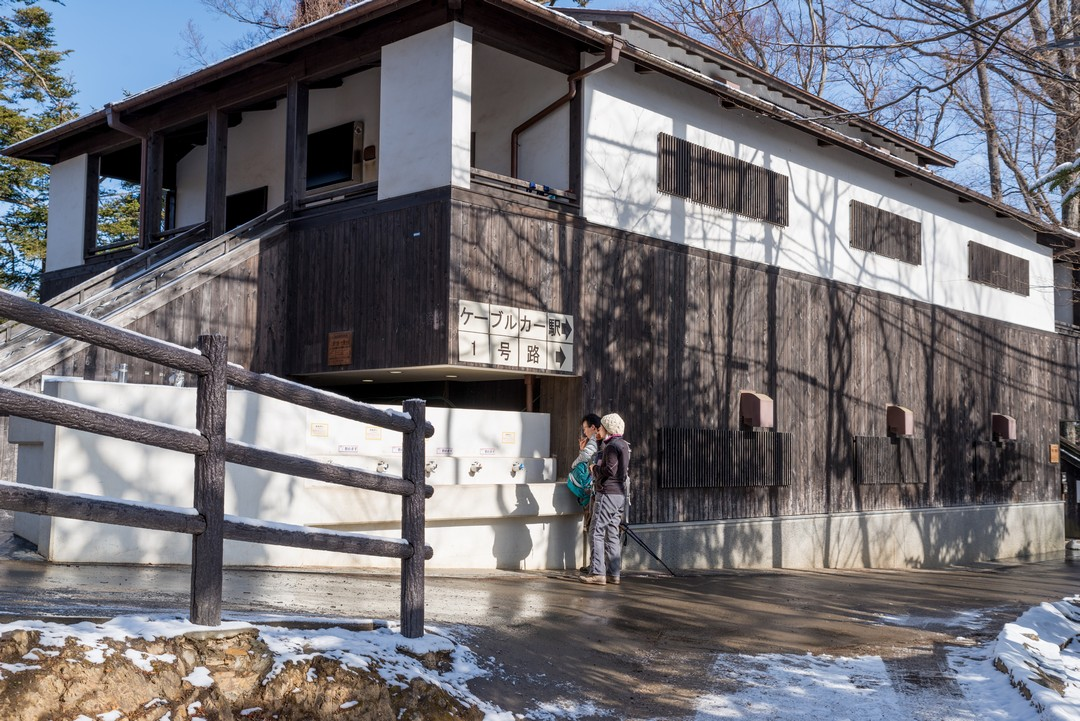 高尾山 1号路のトイレ