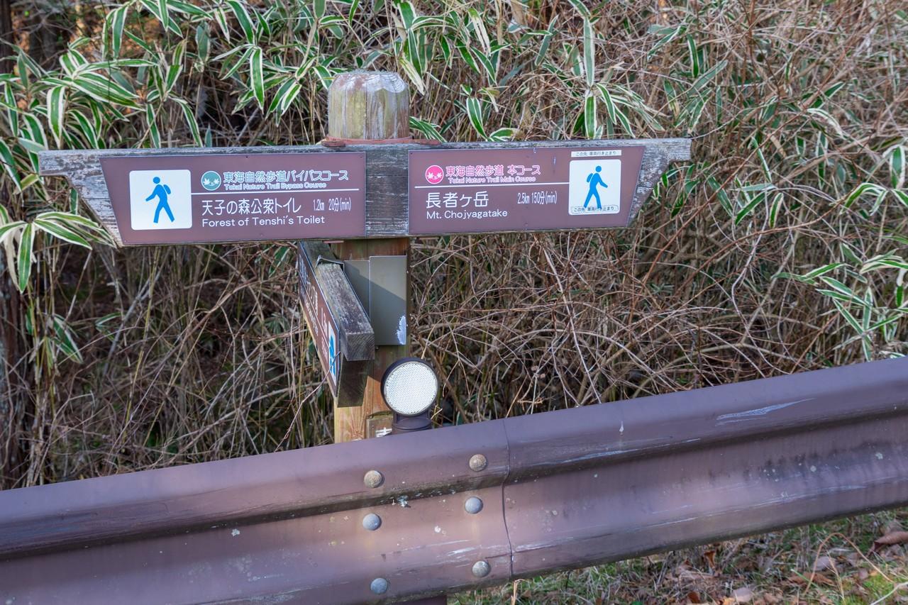 200229長者ヶ岳_018