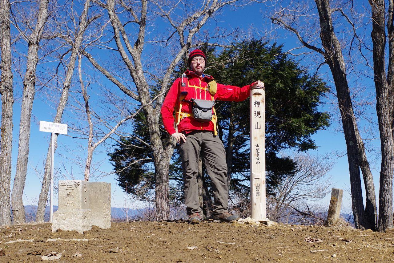 権現山山頂での記念撮影