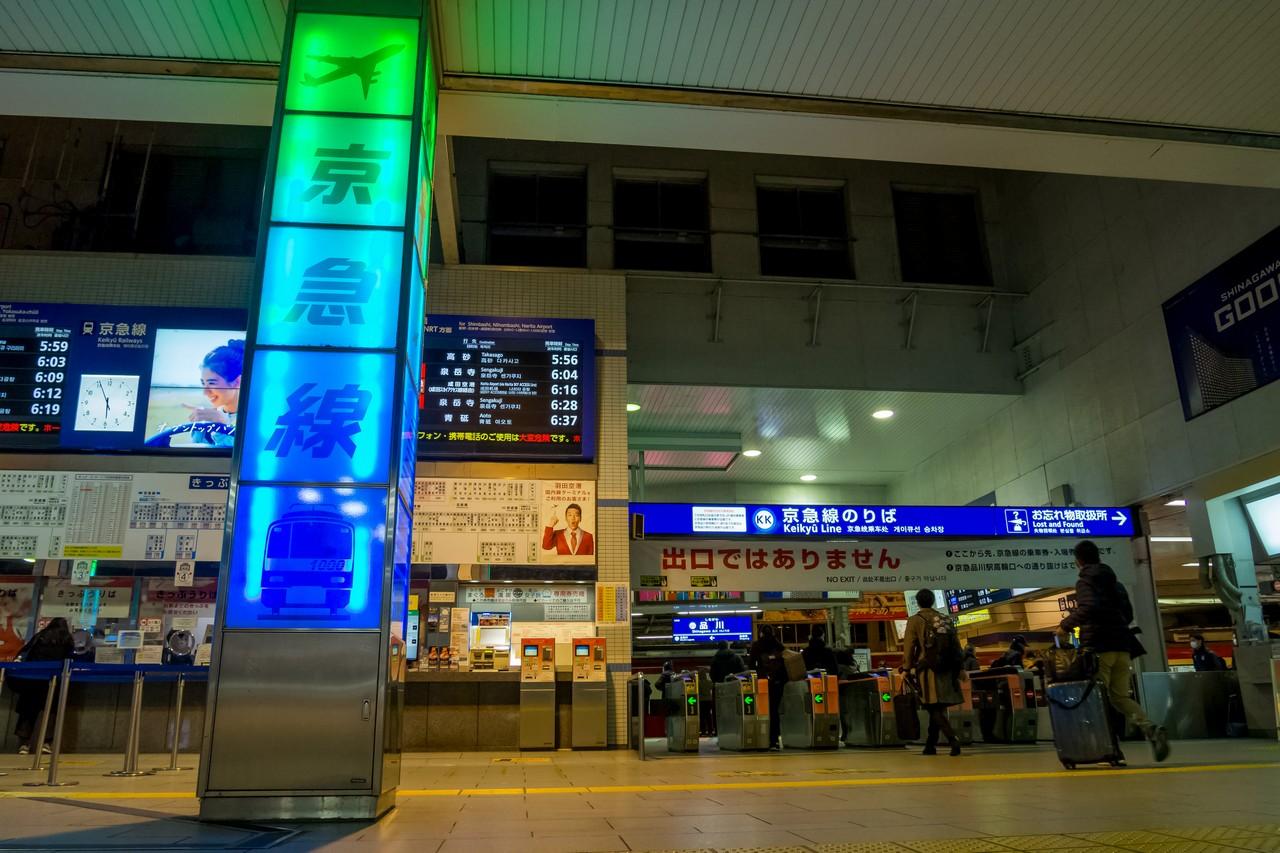 品川駅 京急線の改札