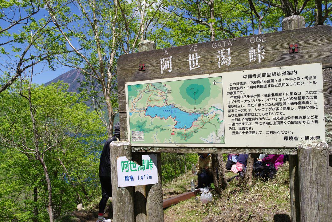 180520社山_057
