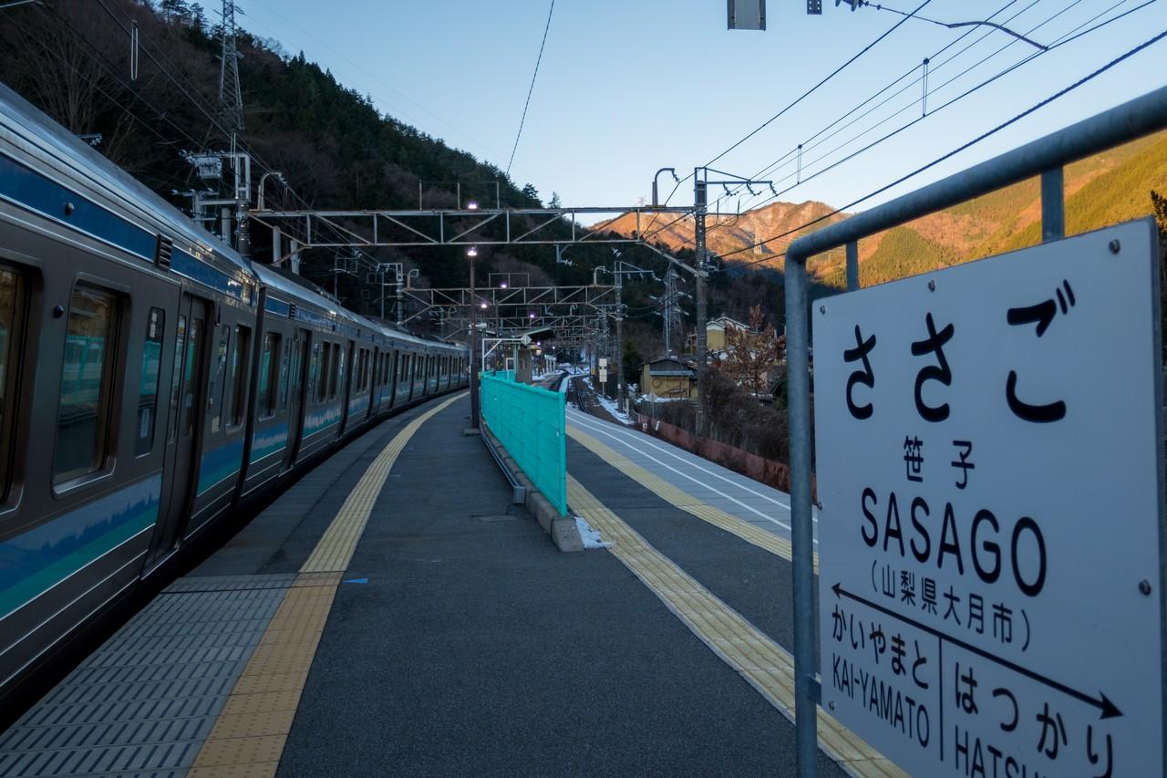 200201清八山_006