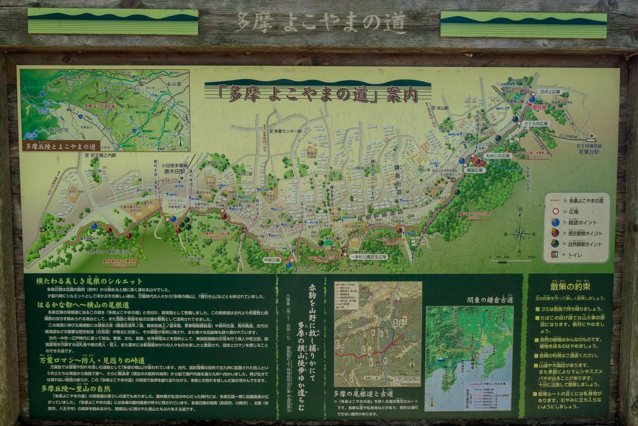 191013よこやまの道_map