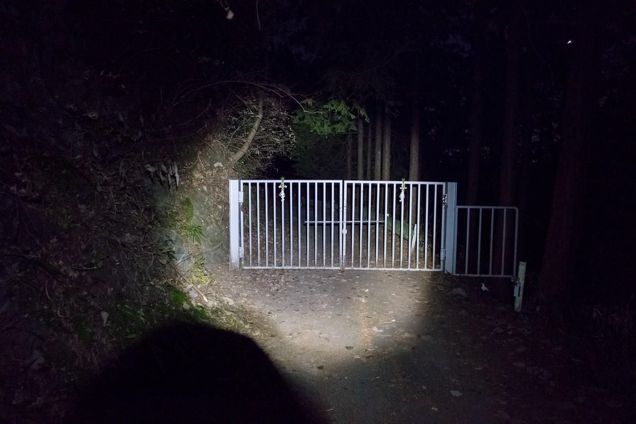 日影沢林道のゲート