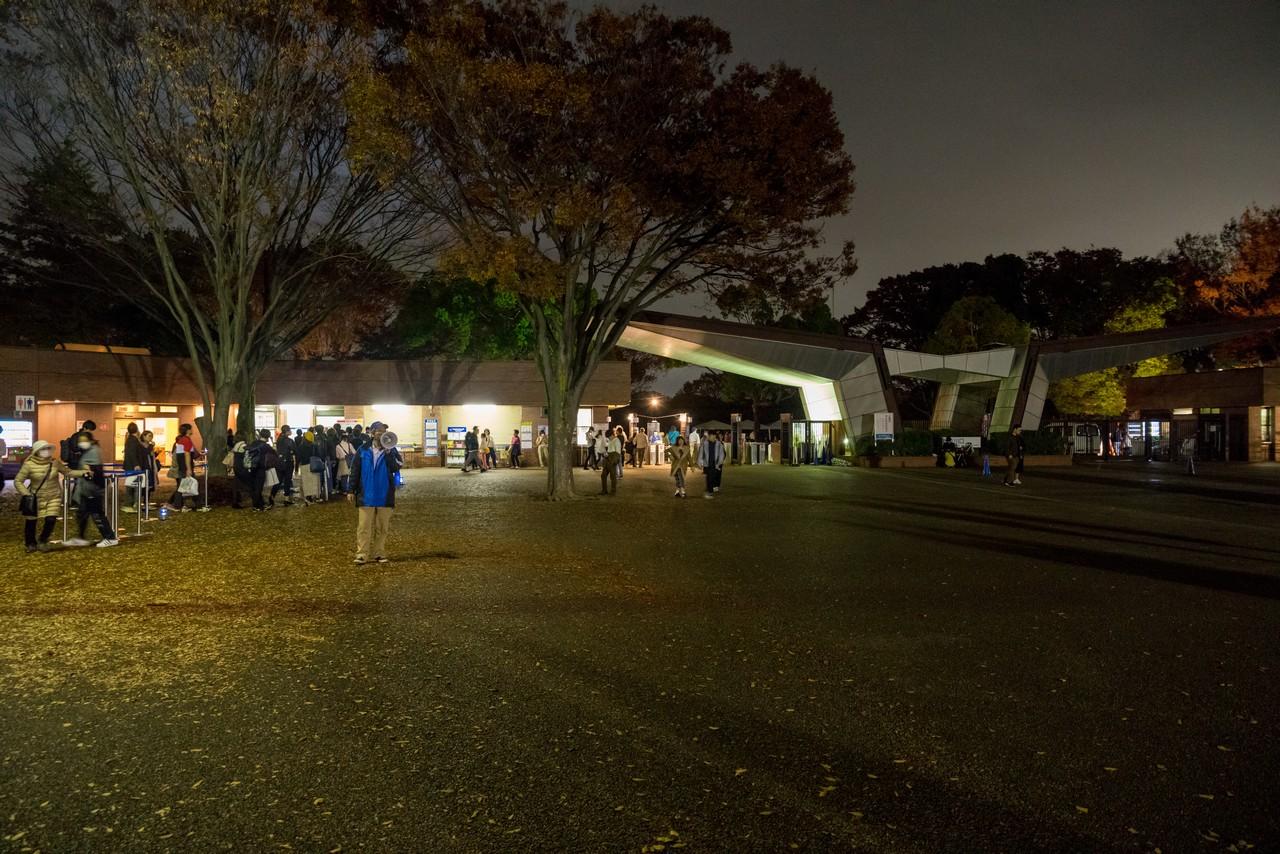 191124昭和記念公園_004
