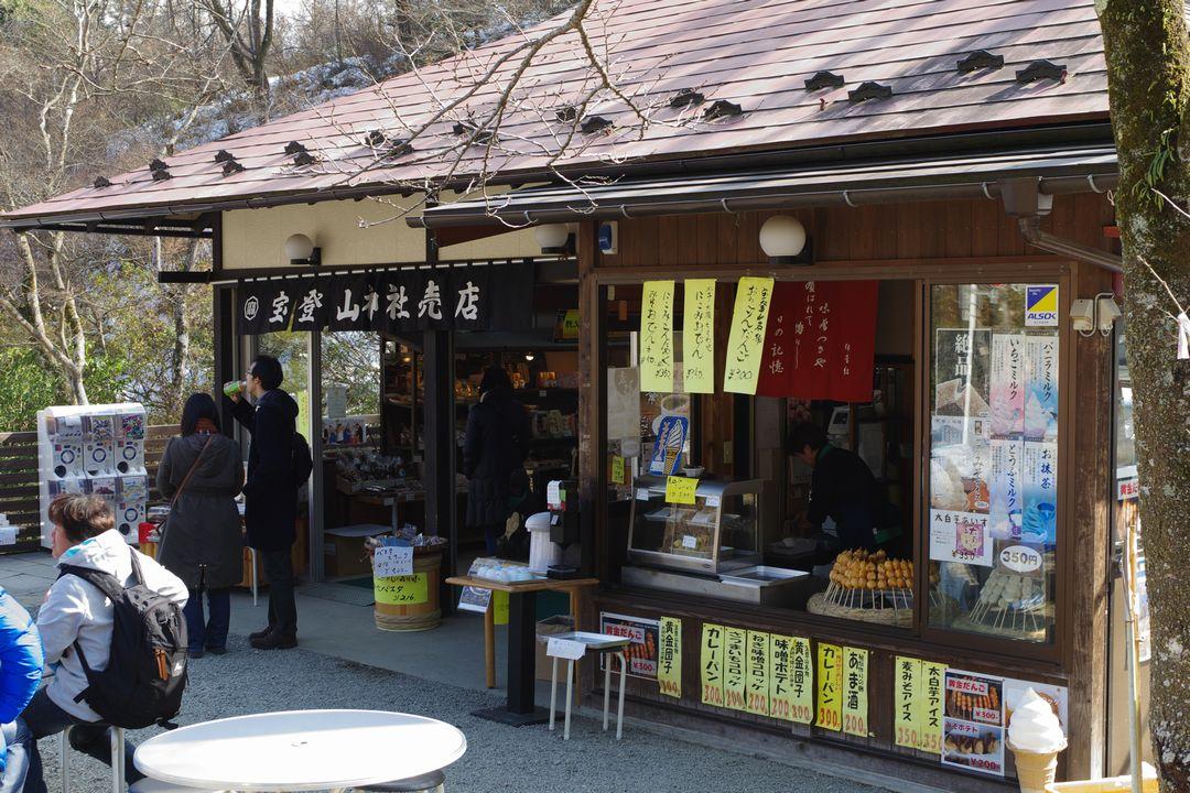 宝登山神社の売店
