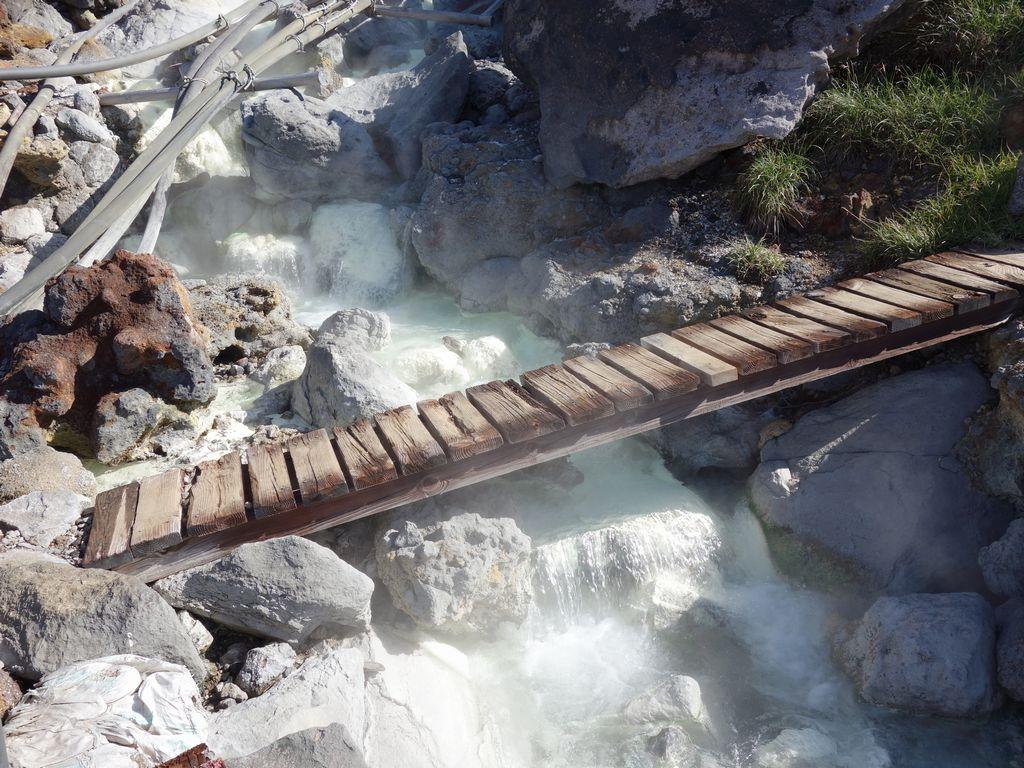 須川温泉の源泉