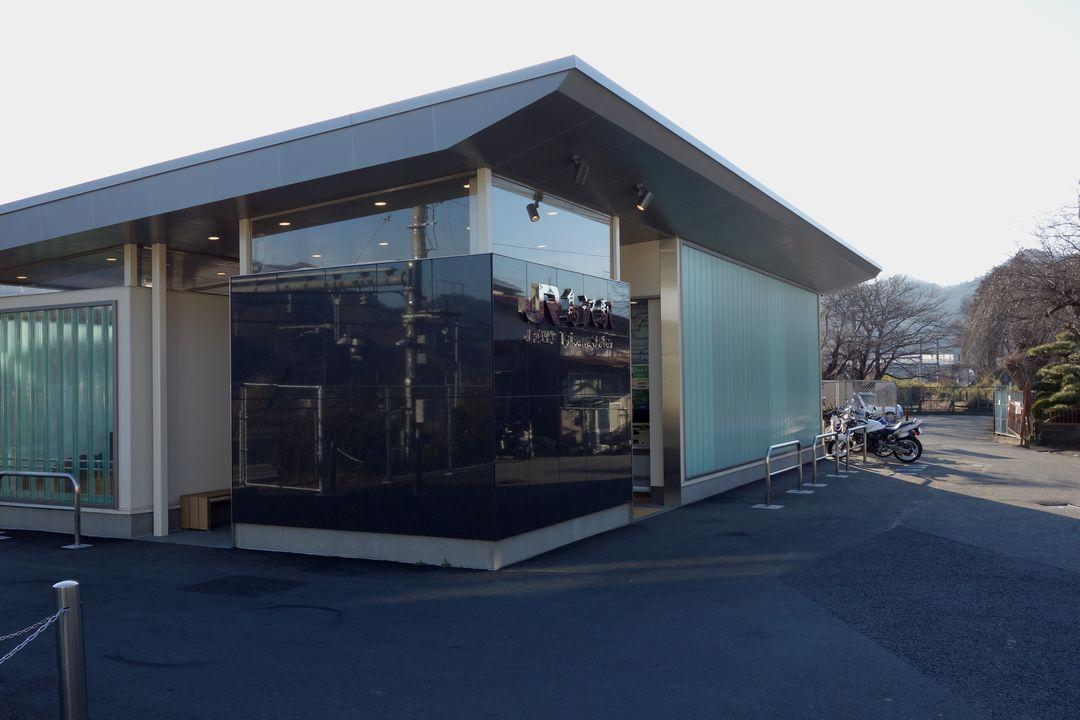 鳥沢駅の駅舎