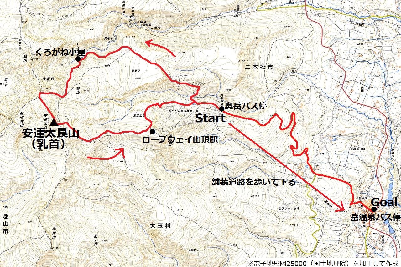200315安達太良山_map