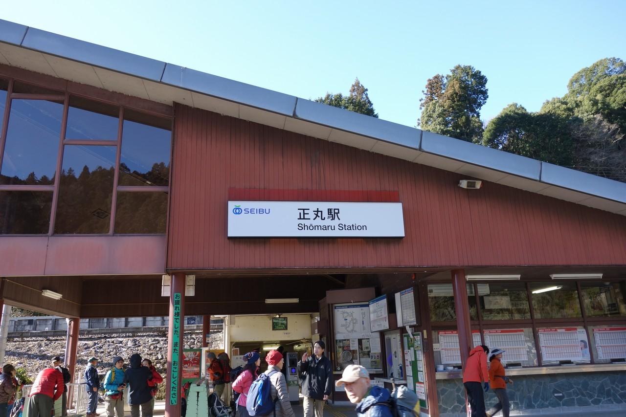 西武線 正丸駅