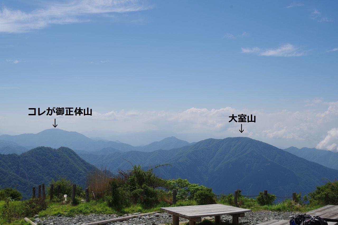 160626御正体山_002